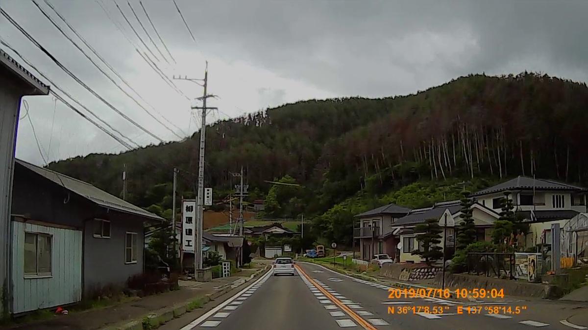 f:id:japan_route:20190919224642j:plain