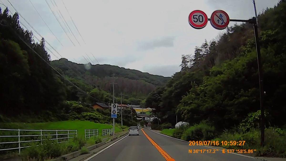 f:id:japan_route:20190919224659j:plain