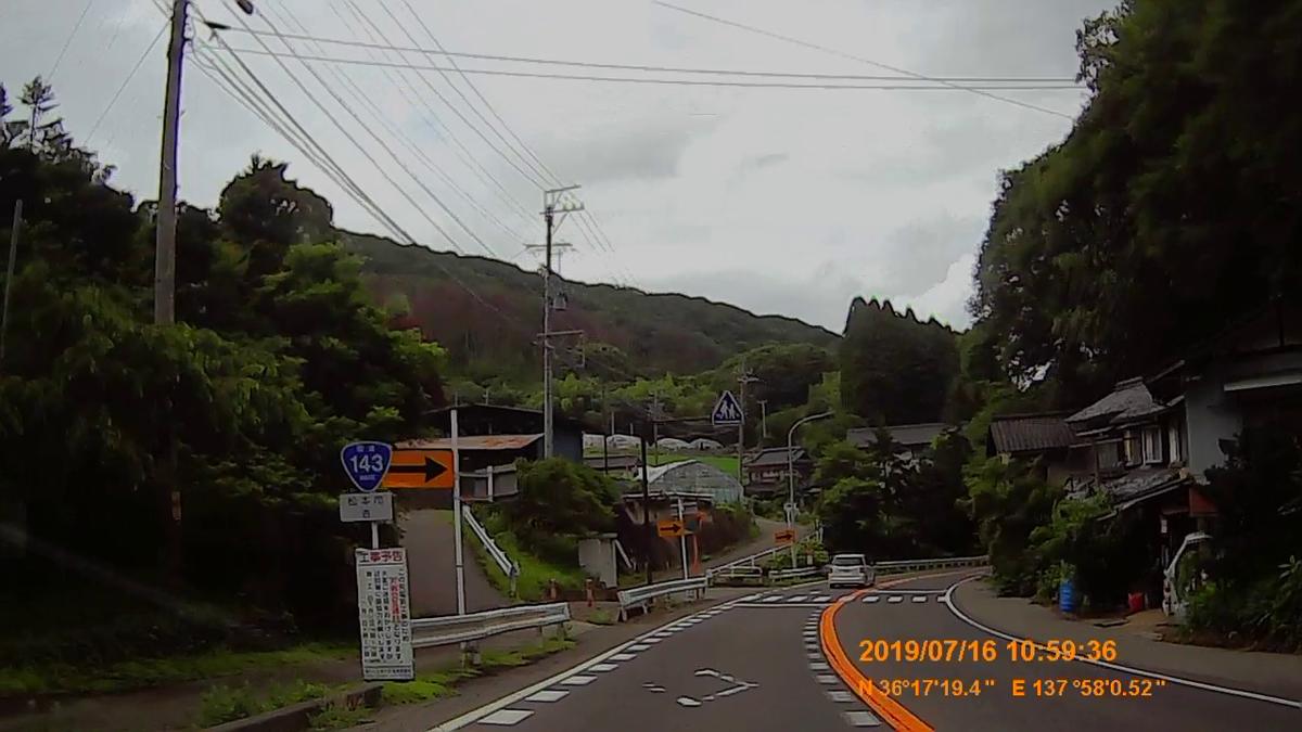 f:id:japan_route:20190919224710j:plain