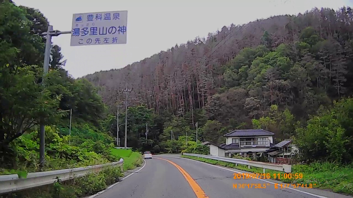 f:id:japan_route:20190919224754j:plain