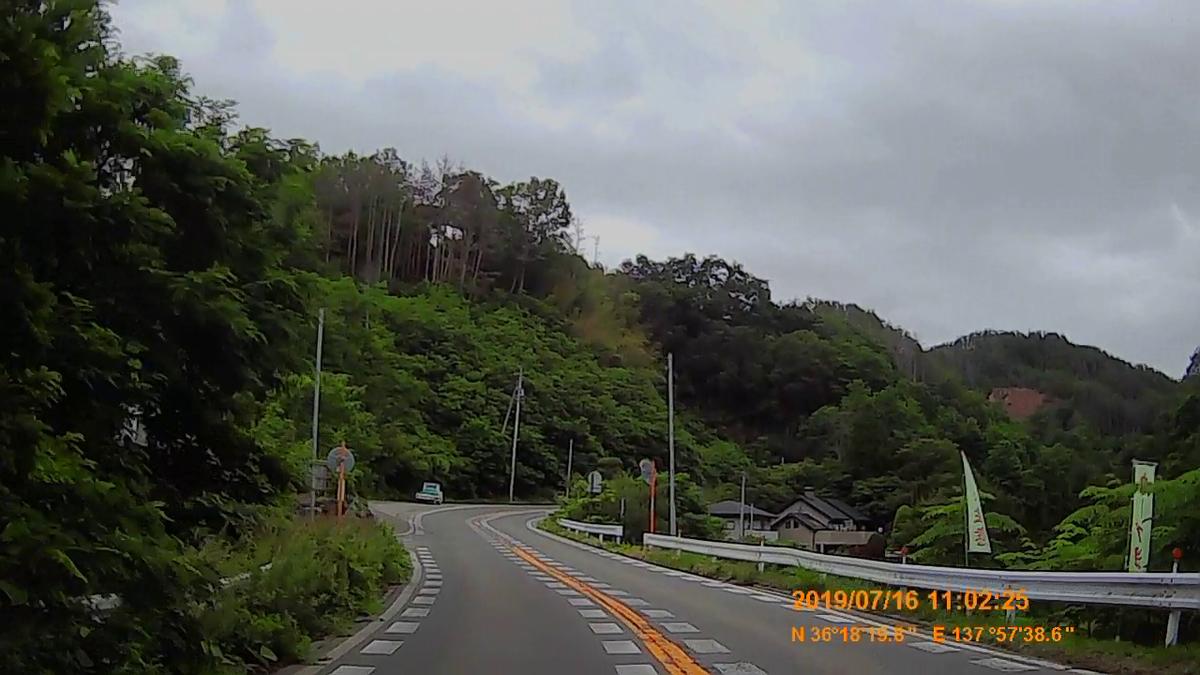 f:id:japan_route:20190919224814j:plain