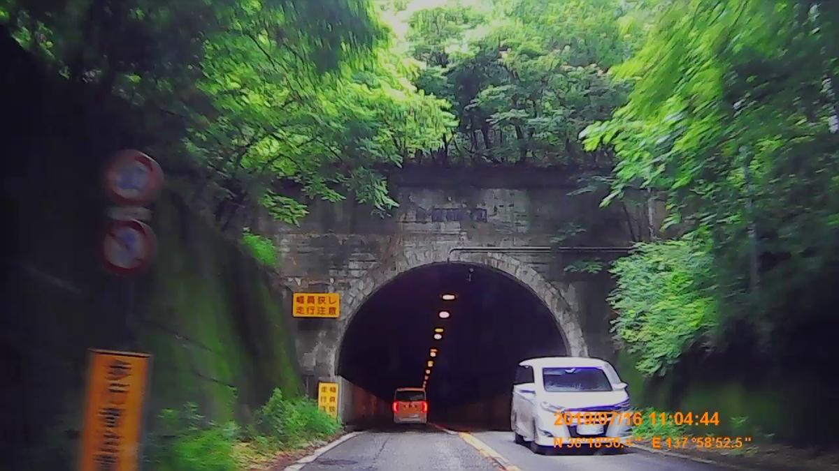 f:id:japan_route:20190919224830j:plain