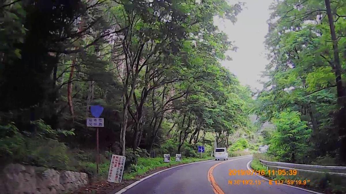 f:id:japan_route:20190919224847j:plain