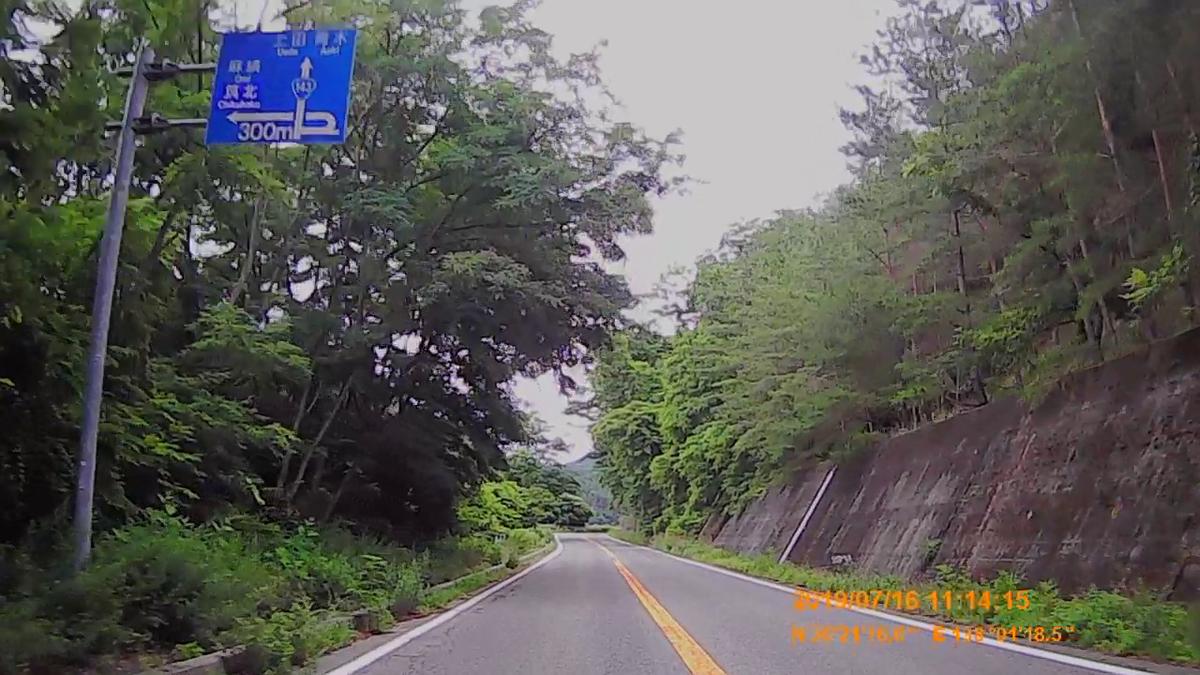 f:id:japan_route:20190919224926j:plain