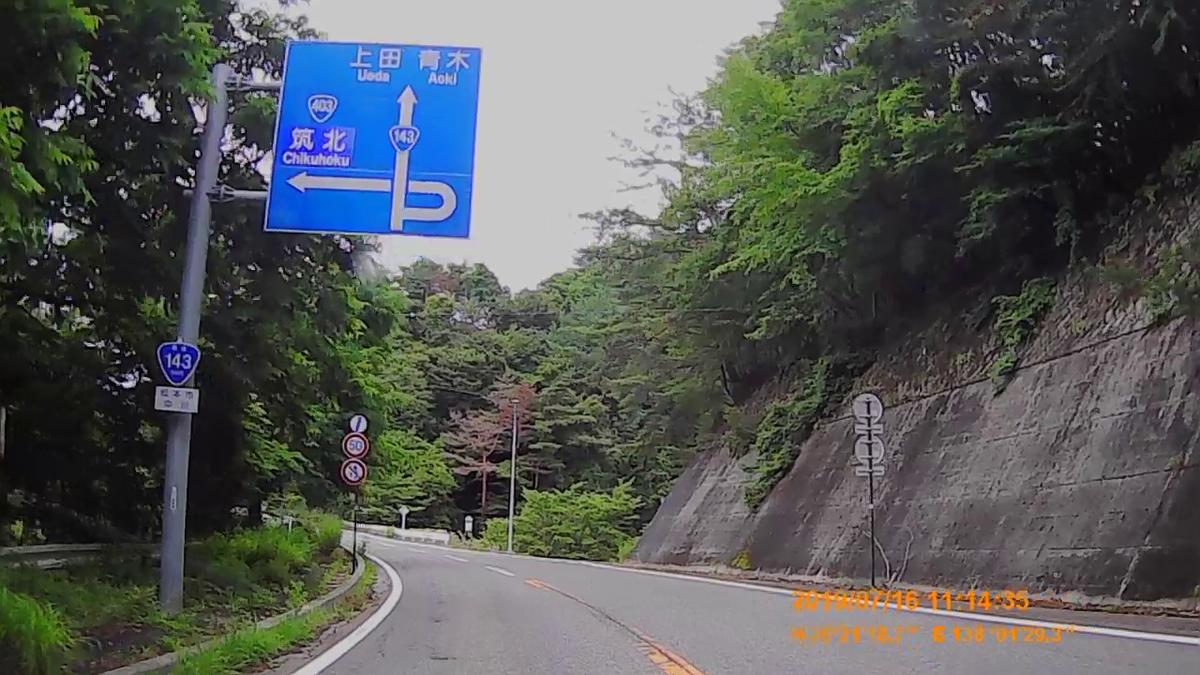 f:id:japan_route:20190919224928j:plain