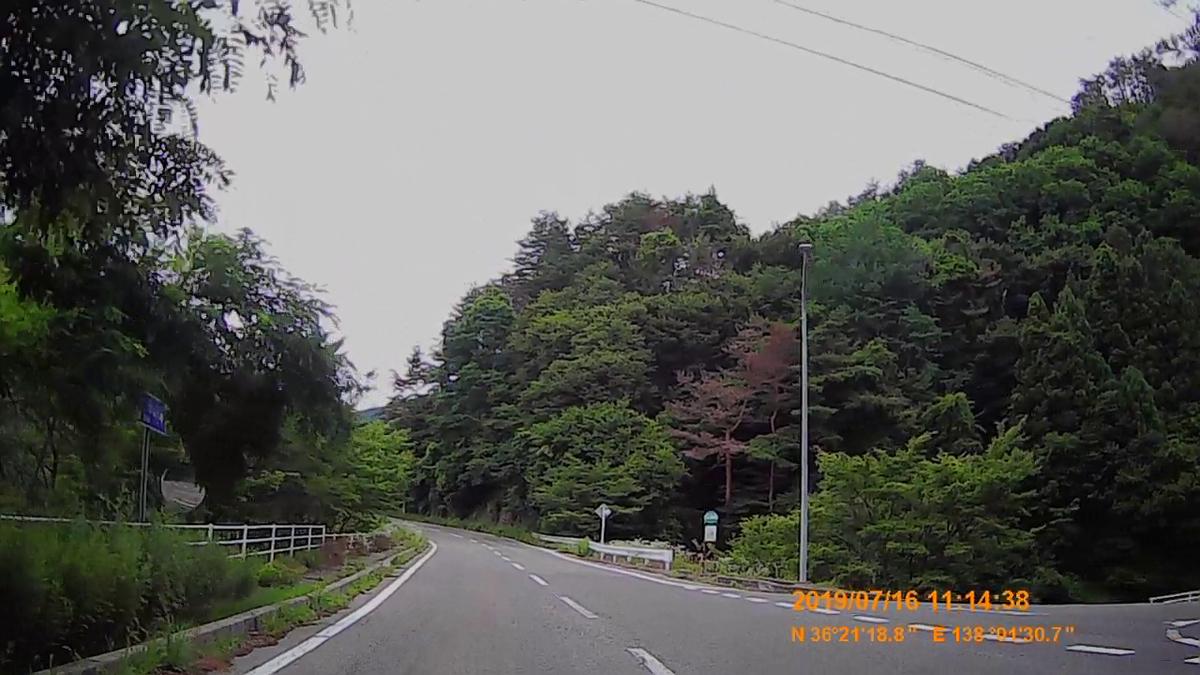 f:id:japan_route:20190919224930j:plain
