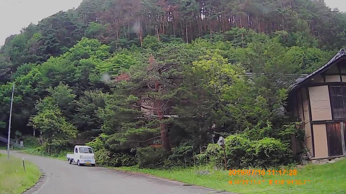f:id:japan_route:20190919225025j:plain