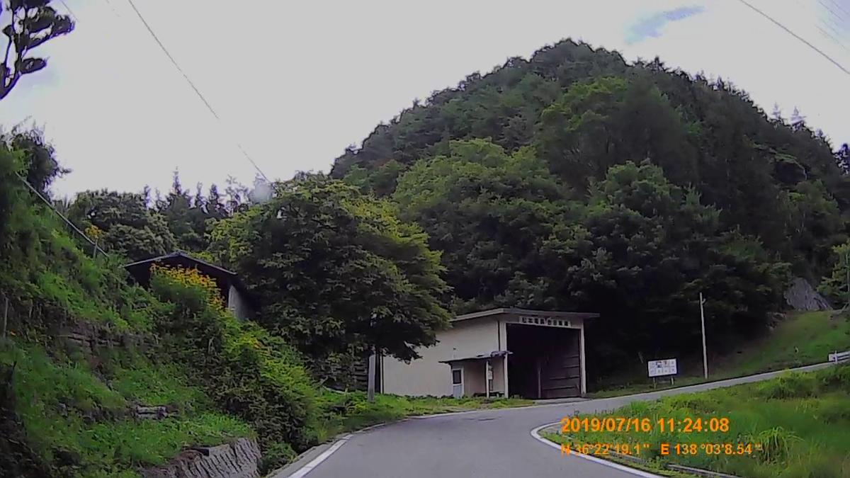 f:id:japan_route:20190919225218j:plain
