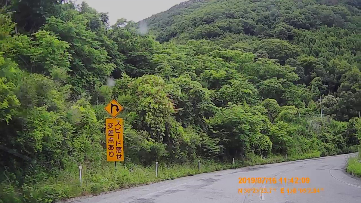 f:id:japan_route:20190919225608j:plain