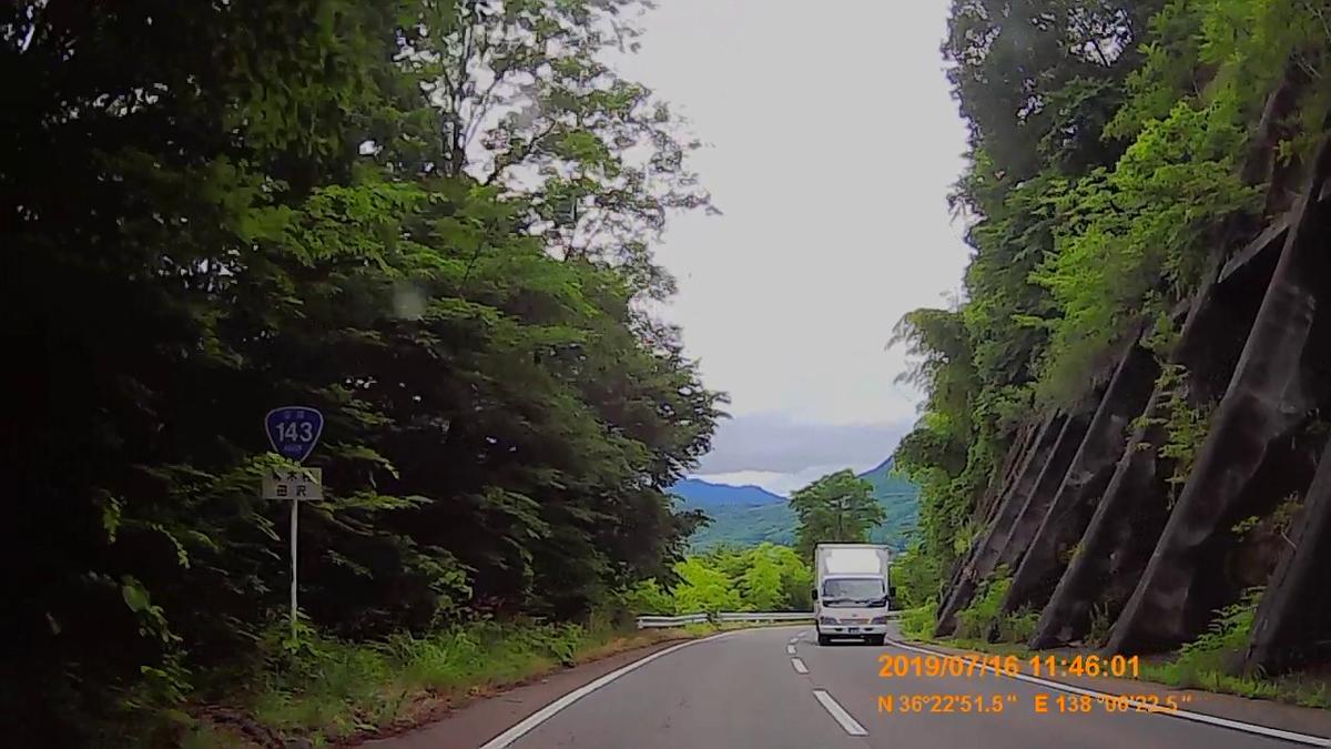 f:id:japan_route:20190919225629j:plain