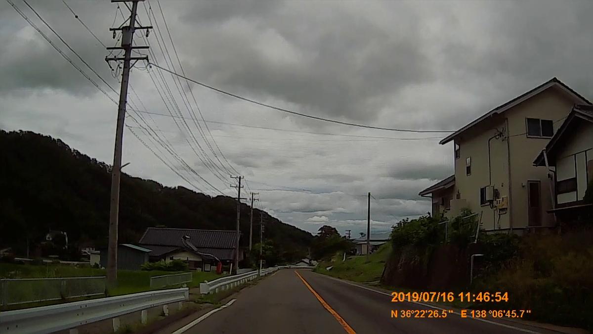 f:id:japan_route:20190919225652j:plain