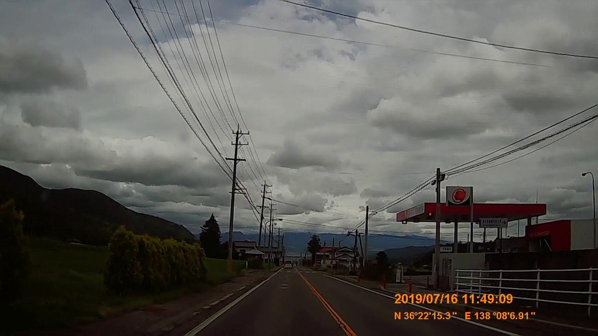 f:id:japan_route:20190919225714j:plain