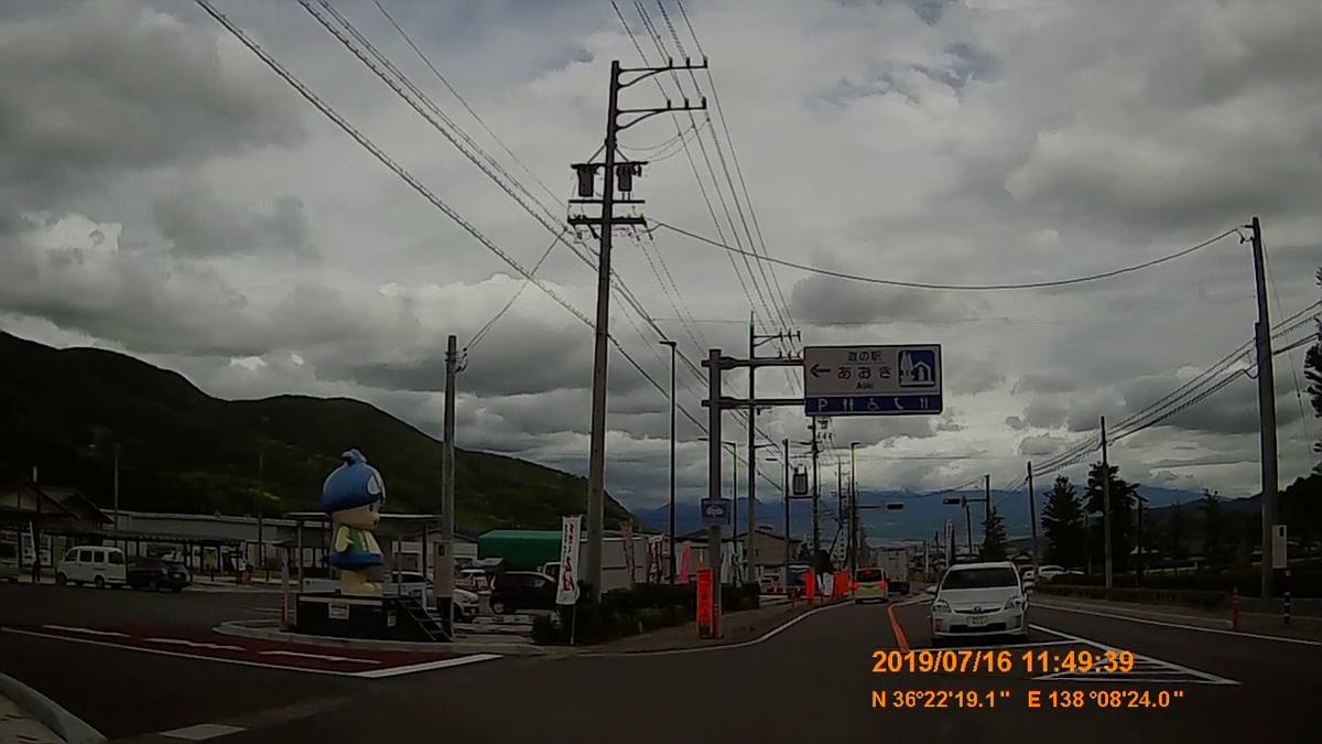 f:id:japan_route:20190919225729j:plain