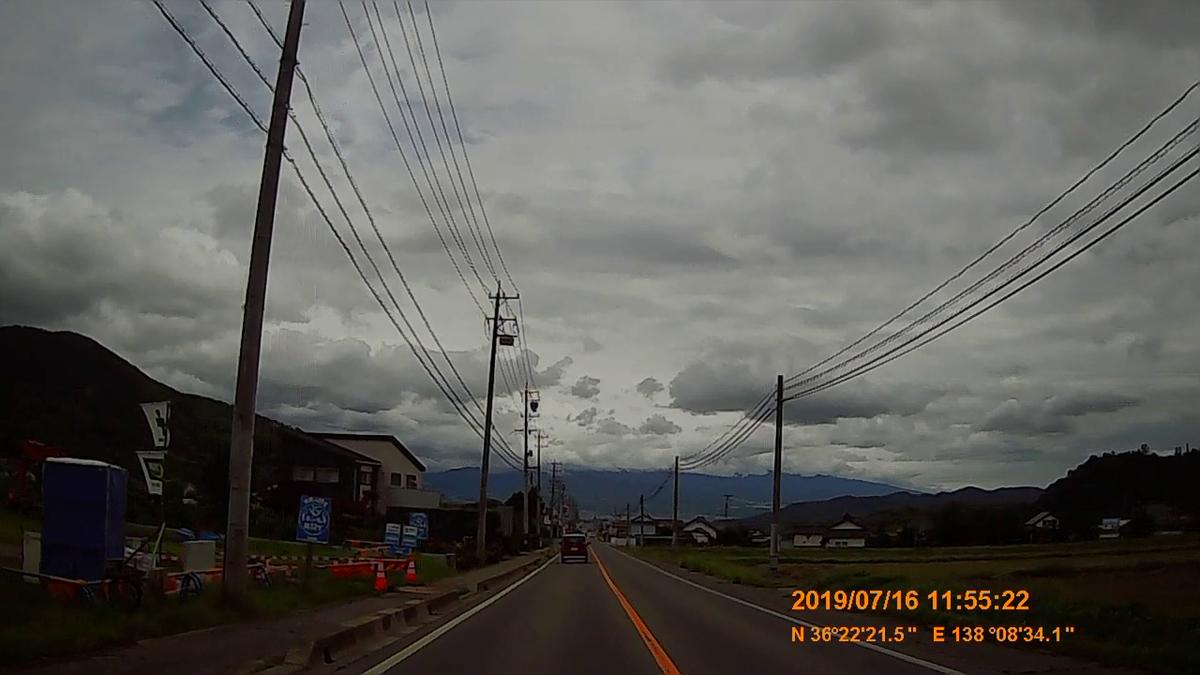 f:id:japan_route:20190919225738j:plain