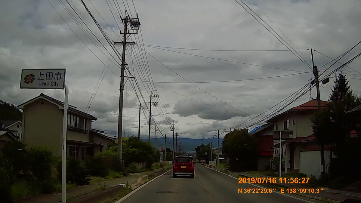 f:id:japan_route:20190919225749j:plain