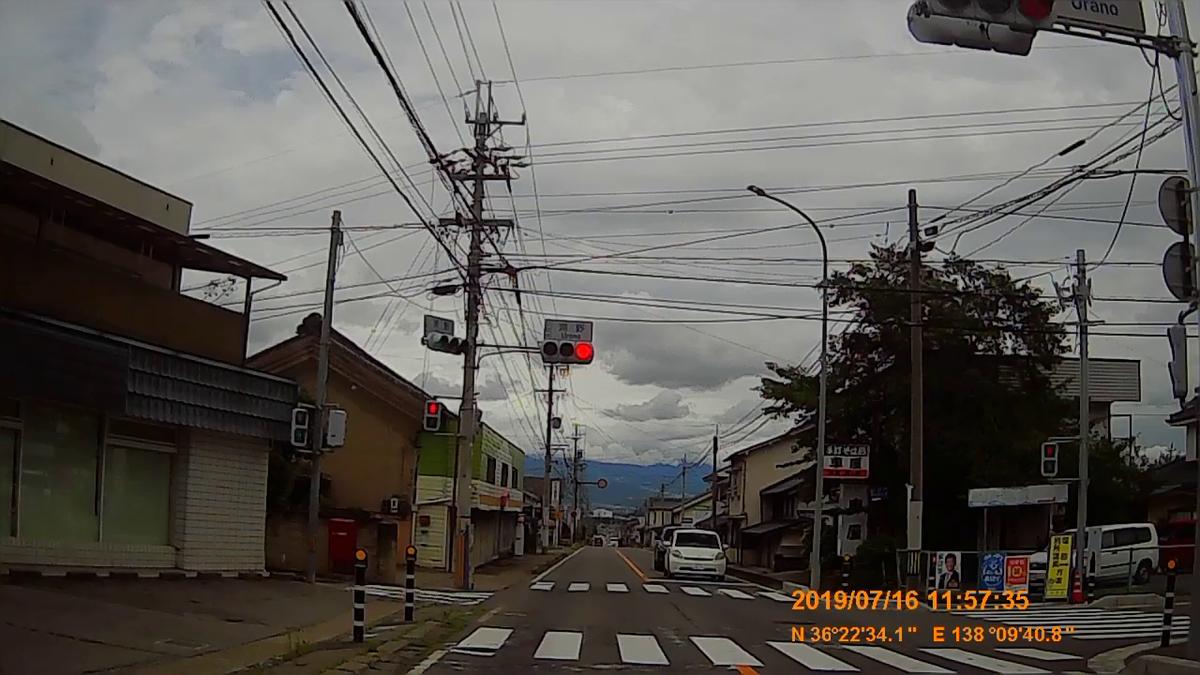 f:id:japan_route:20190919225757j:plain