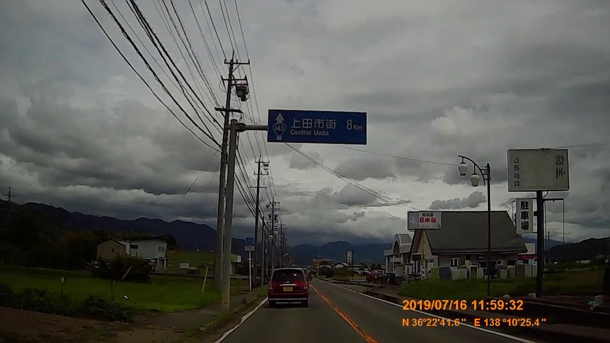 f:id:japan_route:20190919225806j:plain