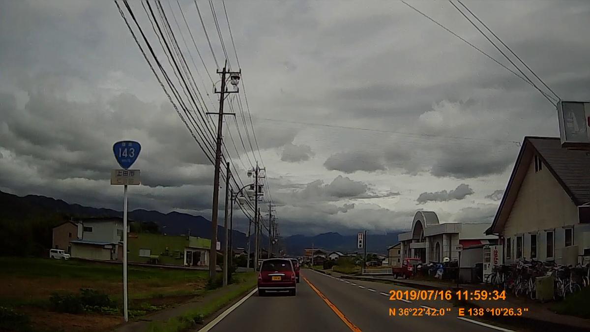f:id:japan_route:20190919225846j:plain