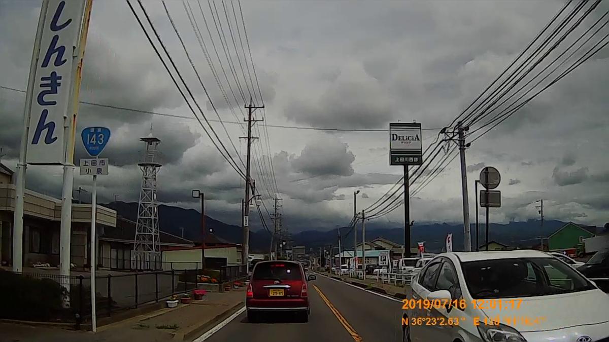 f:id:japan_route:20190919225904j:plain