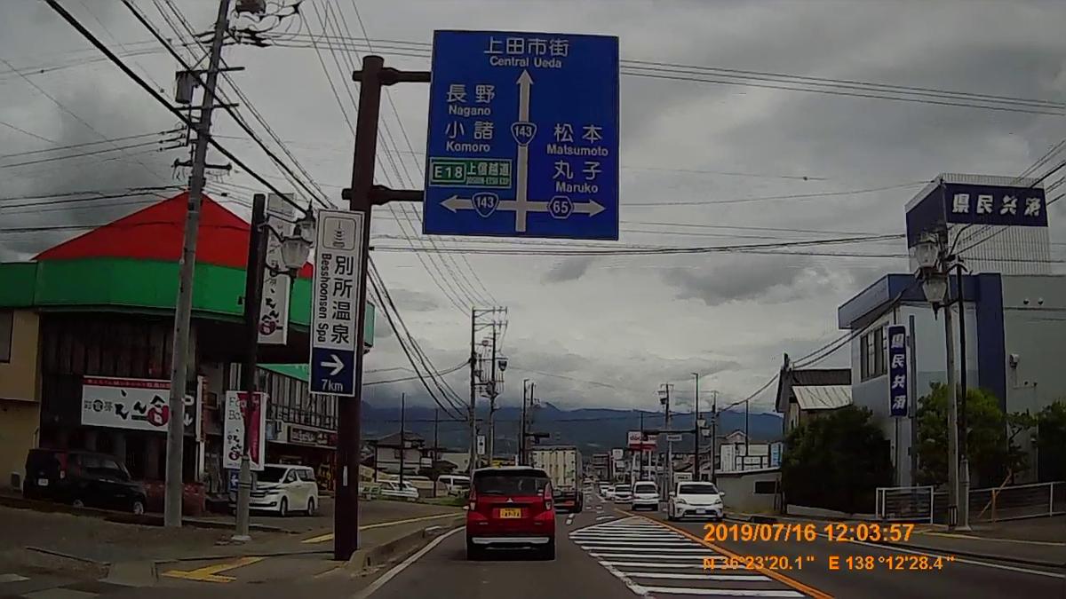 f:id:japan_route:20190919225914j:plain