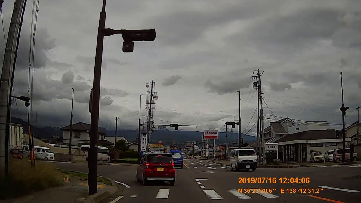 f:id:japan_route:20190919225917j:plain