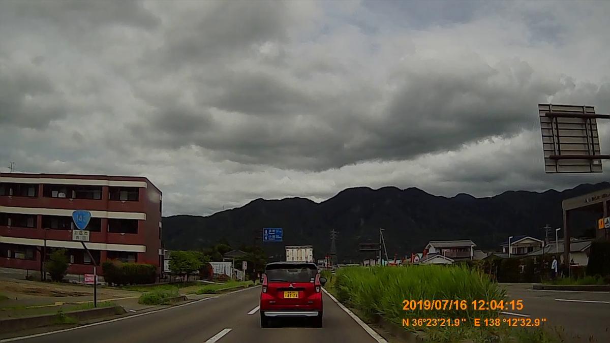f:id:japan_route:20190919230109j:plain