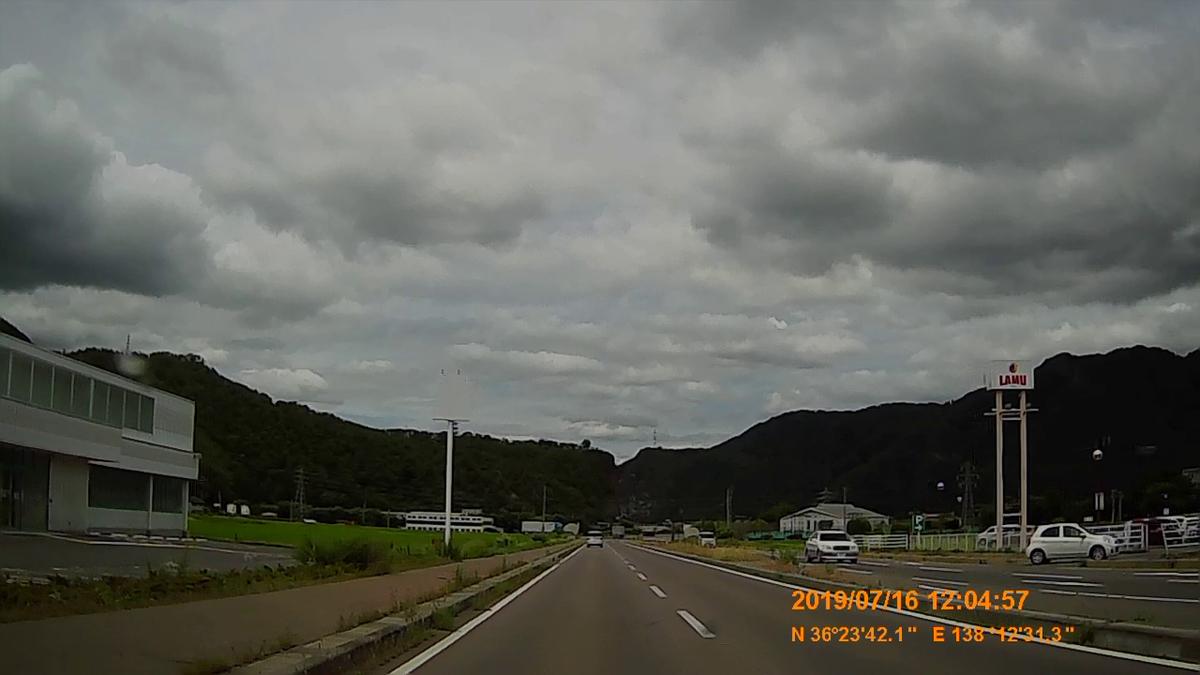 f:id:japan_route:20190919230121j:plain