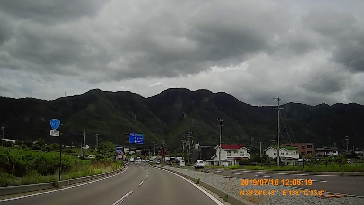 f:id:japan_route:20190919230132j:plain