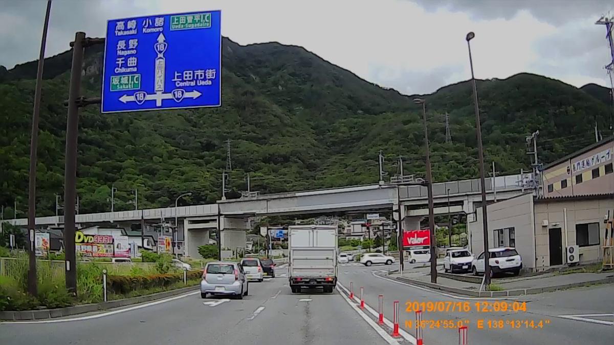 f:id:japan_route:20190919230234j:plain