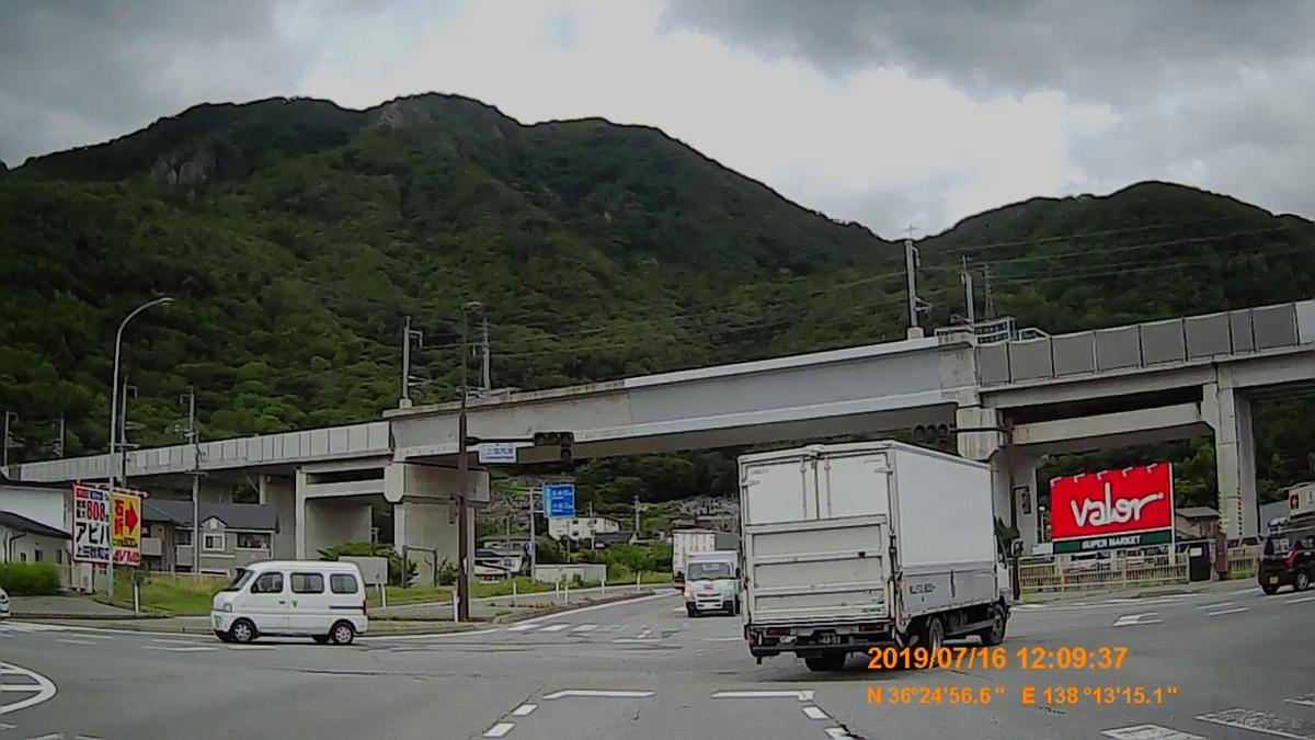 f:id:japan_route:20190919230238j:plain