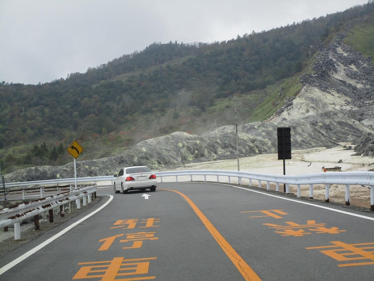 f:id:japan_route:20190928123837j:plain