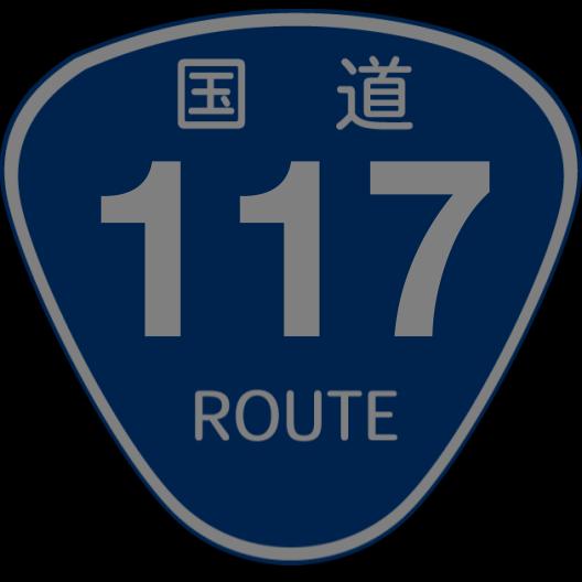 f:id:japan_route:20190929114015p:plain