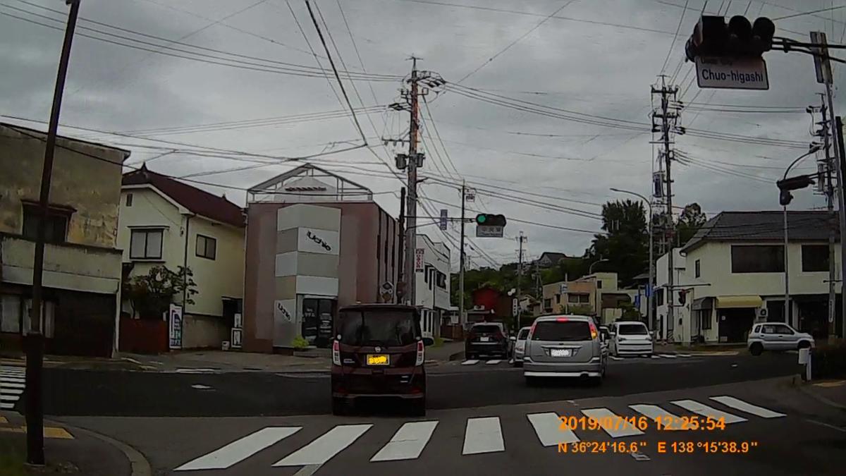 f:id:japan_route:20191002223748j:plain