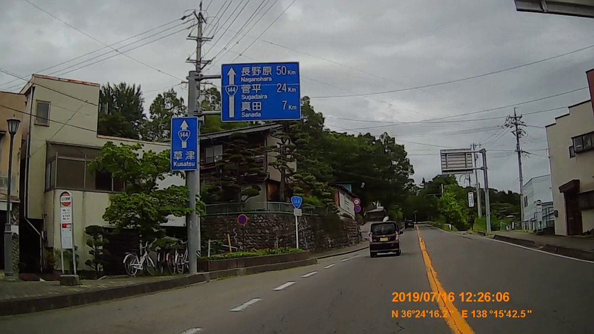f:id:japan_route:20191002223828j:plain