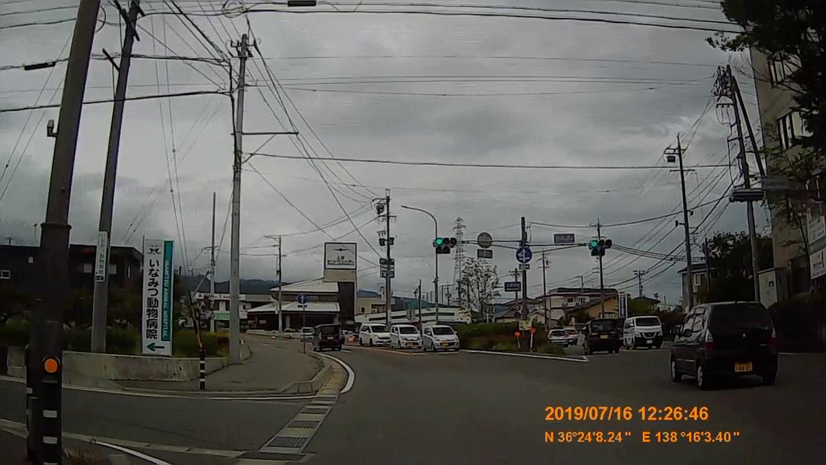 f:id:japan_route:20191002223930j:plain