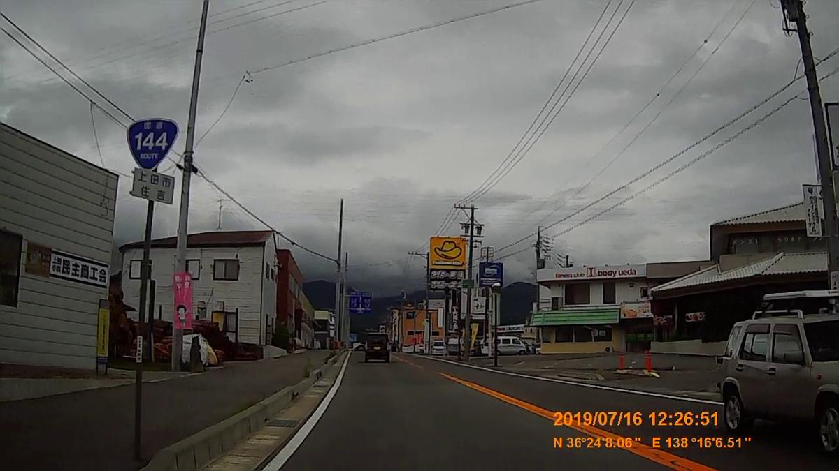 f:id:japan_route:20191002223940j:plain