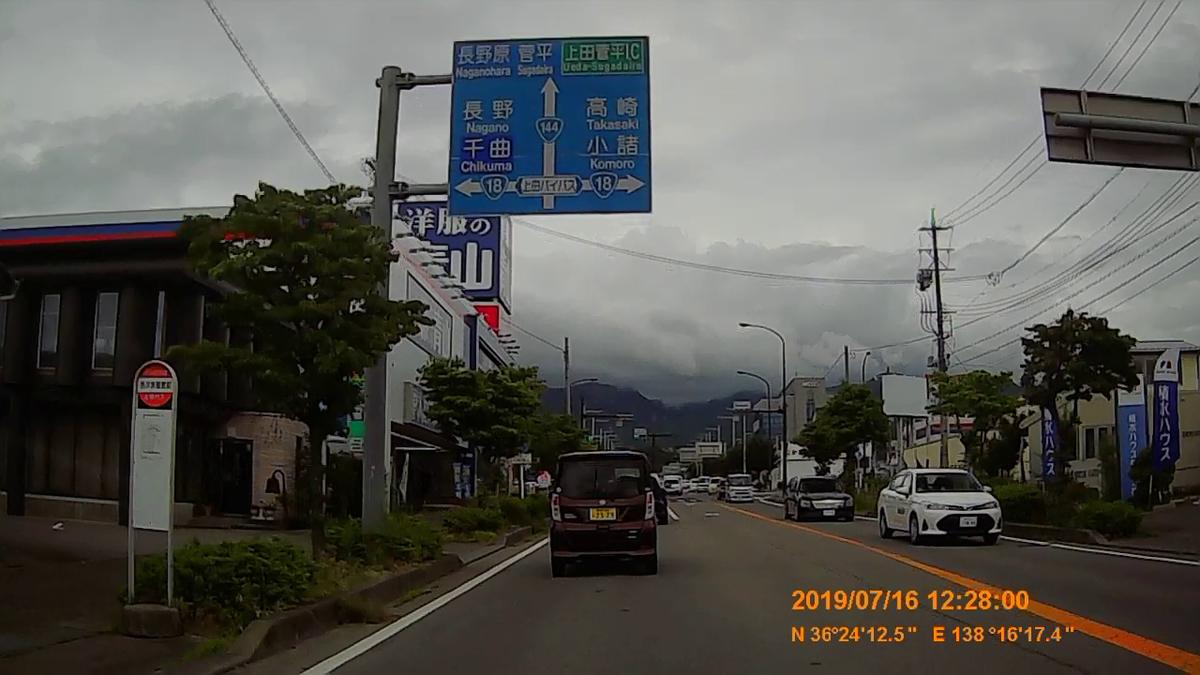 f:id:japan_route:20191002223949j:plain