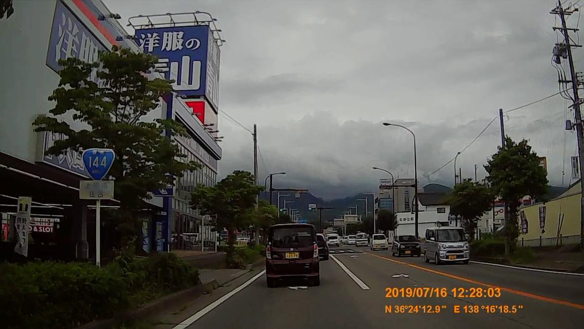 f:id:japan_route:20191002223952j:plain