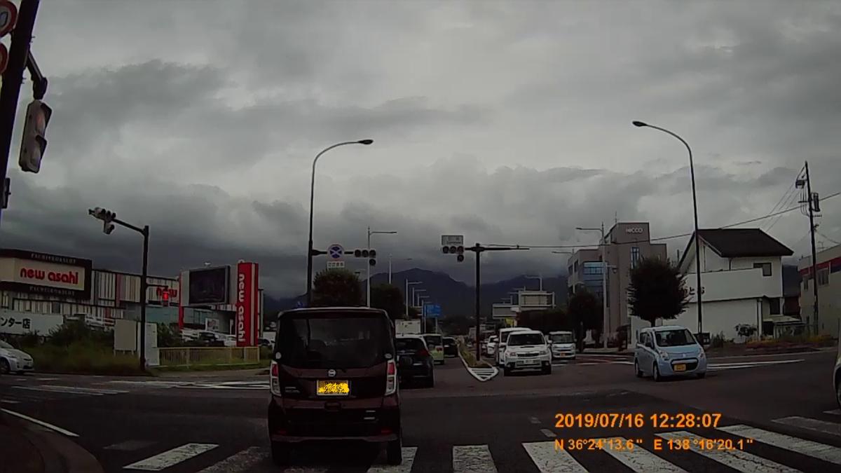 f:id:japan_route:20191002223955j:plain