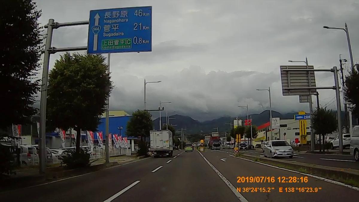 f:id:japan_route:20191002224015j:plain