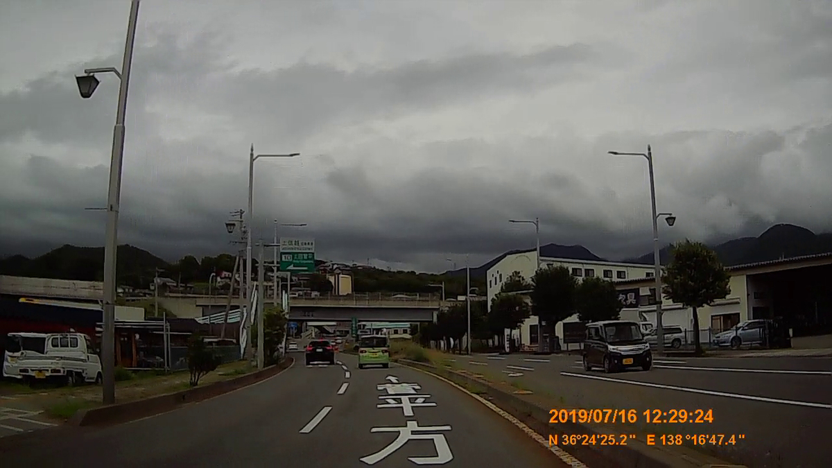 f:id:japan_route:20191002224105j:plain