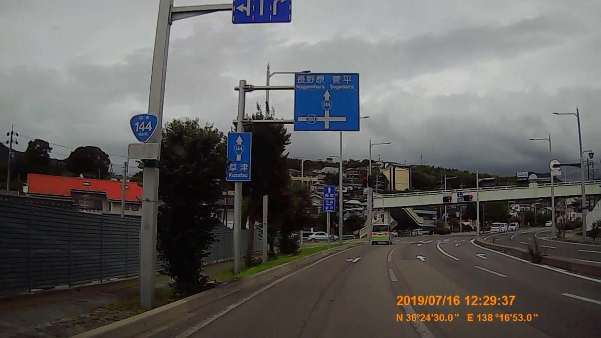 f:id:japan_route:20191002224123j:plain