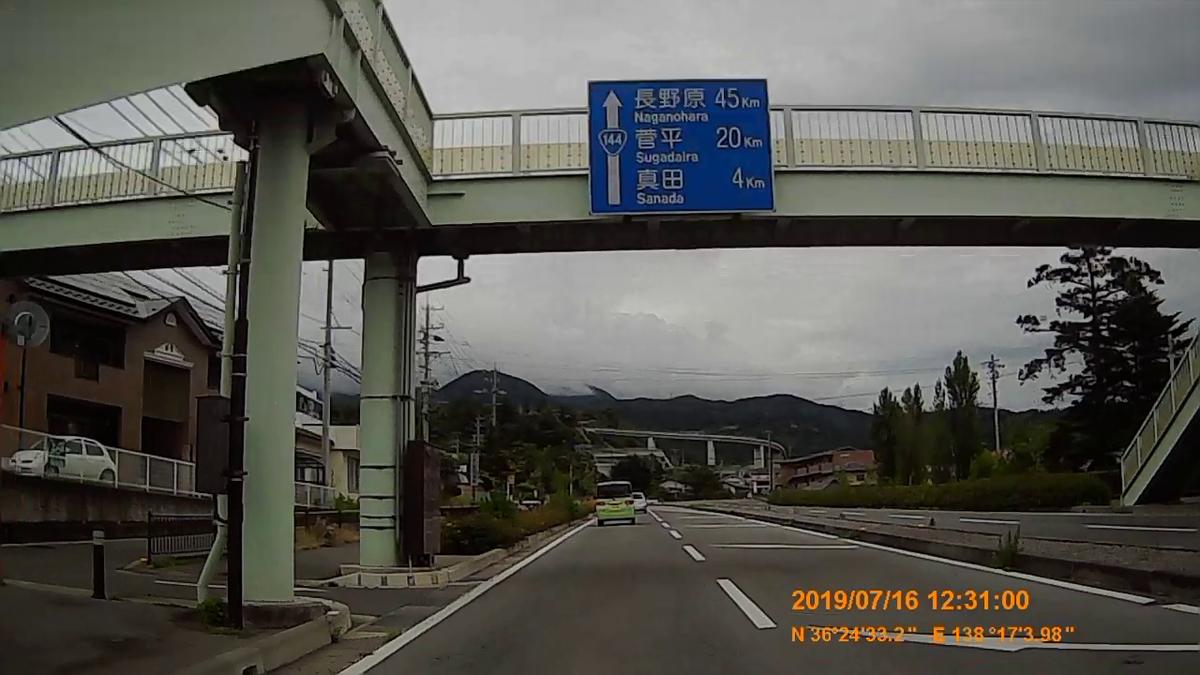 f:id:japan_route:20191002224133j:plain