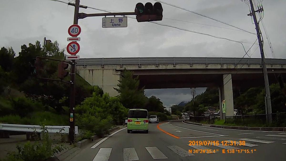 f:id:japan_route:20191002224144j:plain