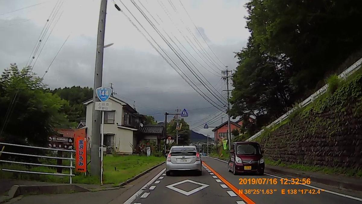 f:id:japan_route:20191002224156j:plain