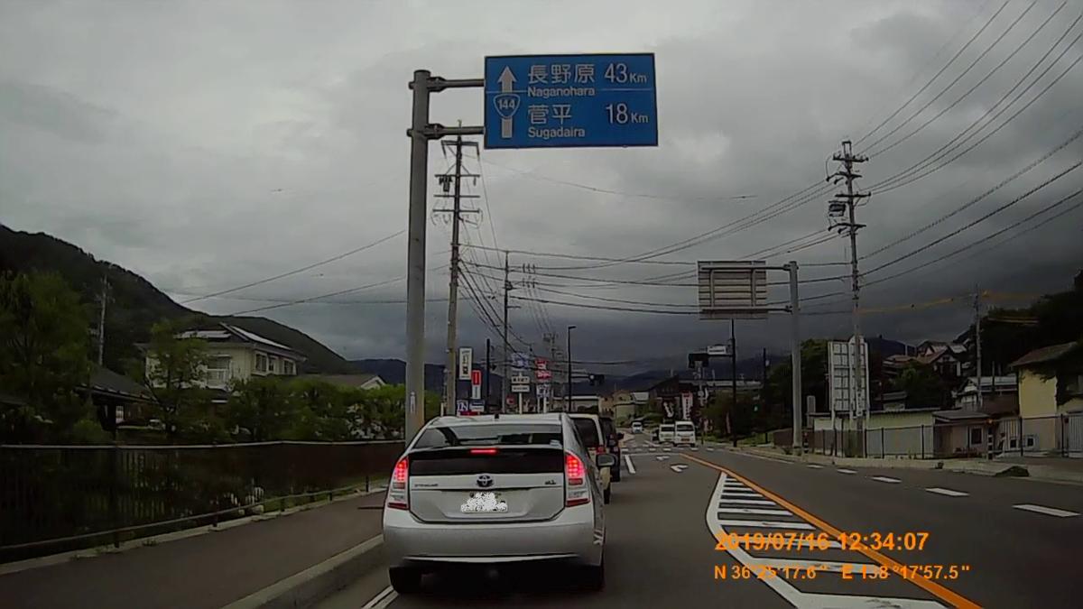 f:id:japan_route:20191002224214j:plain