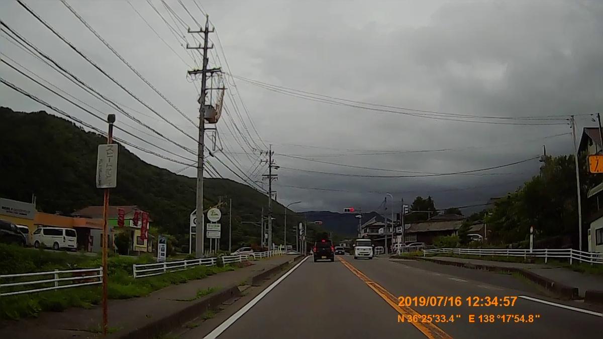 f:id:japan_route:20191002224222j:plain