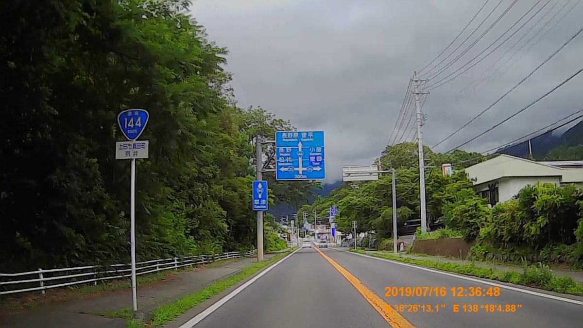 f:id:japan_route:20191002224231j:plain