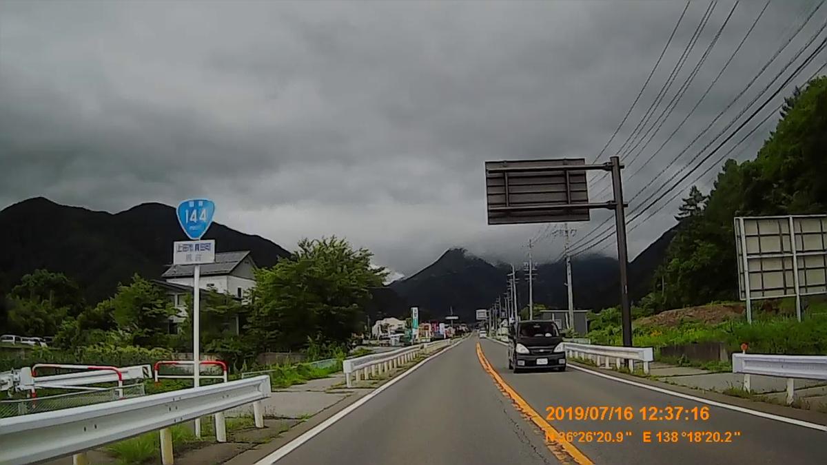 f:id:japan_route:20191002224238j:plain