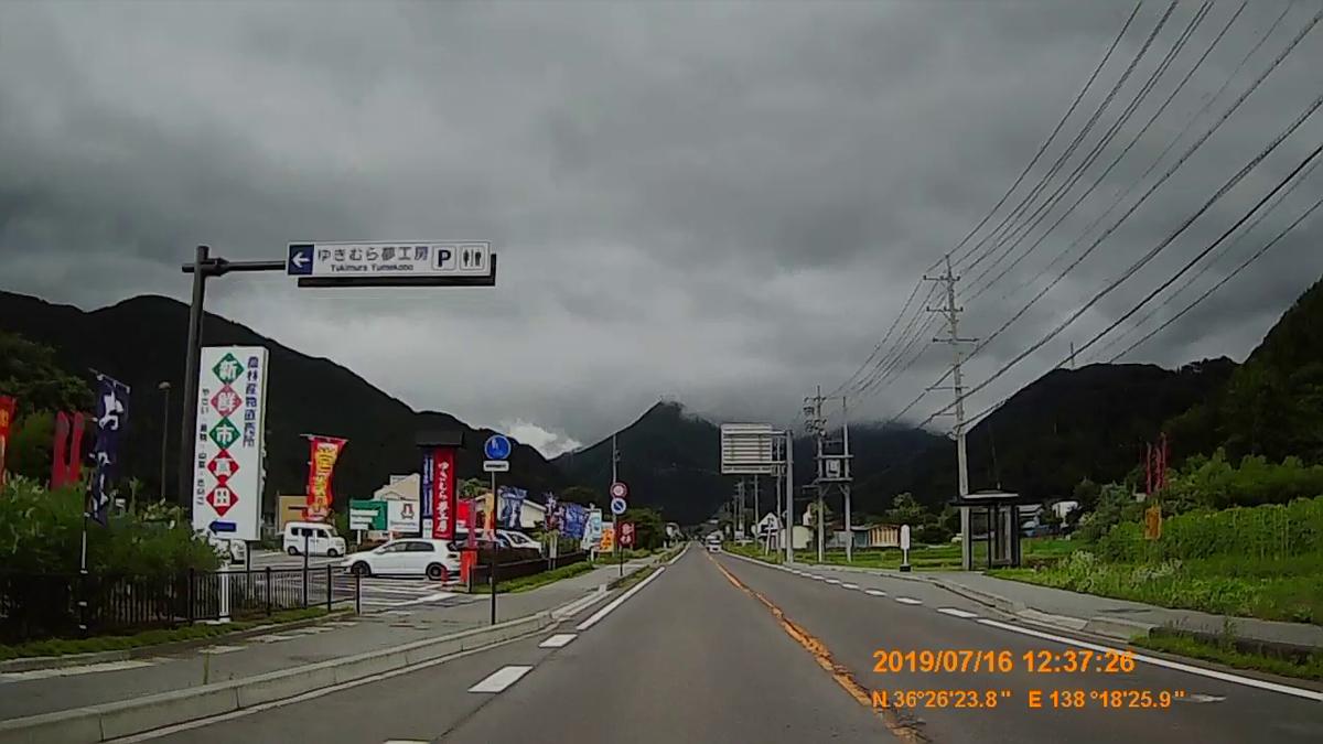 f:id:japan_route:20191002224246j:plain